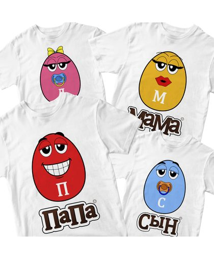 "Комплект футболок ""M&M's"""