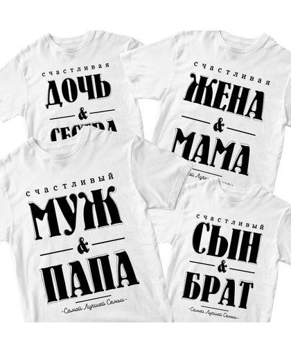 """Комплект футболок """"Счастливые"""""""
