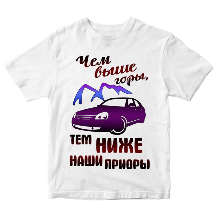 """Белая футболка """"Наши приоры"""""""