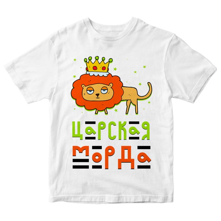 """Мужская футболка """"Царская морда"""""""