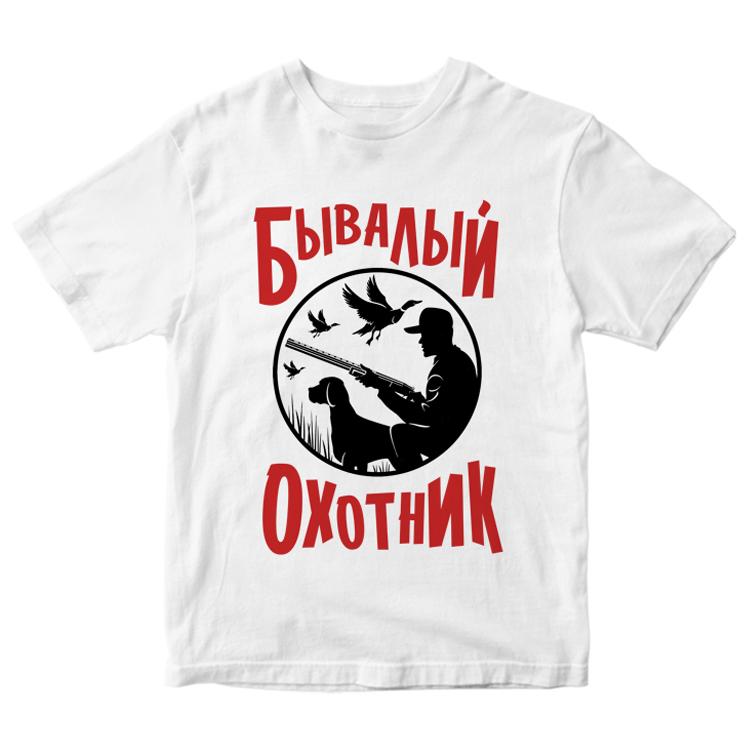 "Белая футболка ""Охотник"""
