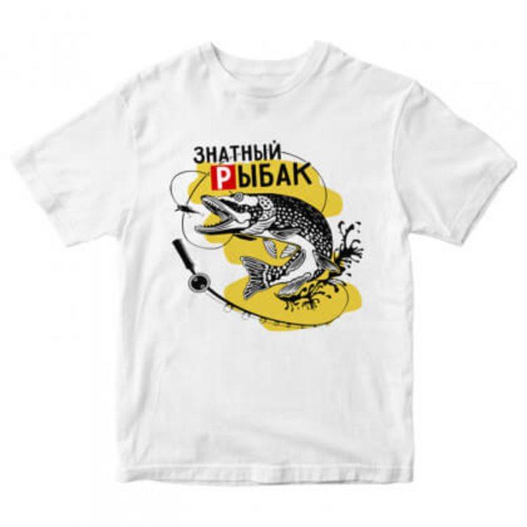 """Белая футболка """"Знатный рыбак"""""""