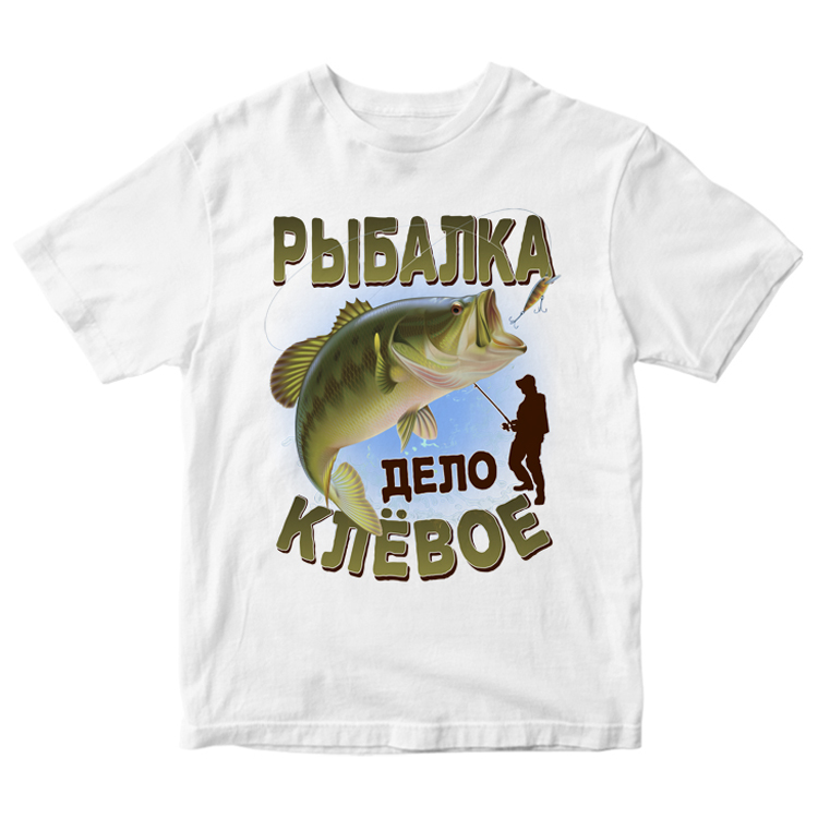 "Белая футболка ""Рыбалка дело клёвое"""