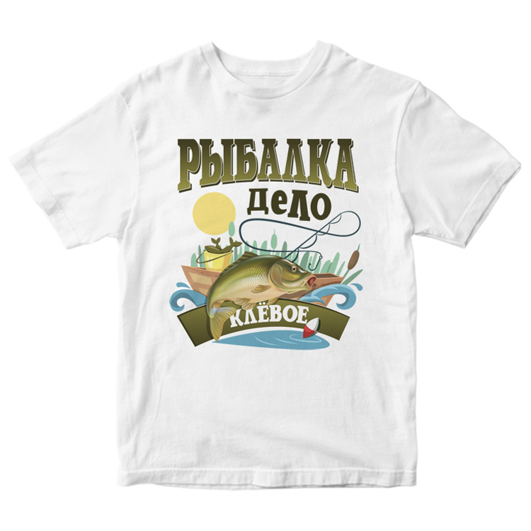 "Белая футболка ""Рыбалка клёвое дело"""