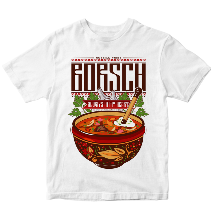 """Мужская футболка """"Borsch"""""""