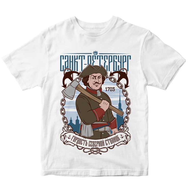"Мужская футболка ""Санкт-Петербург"""