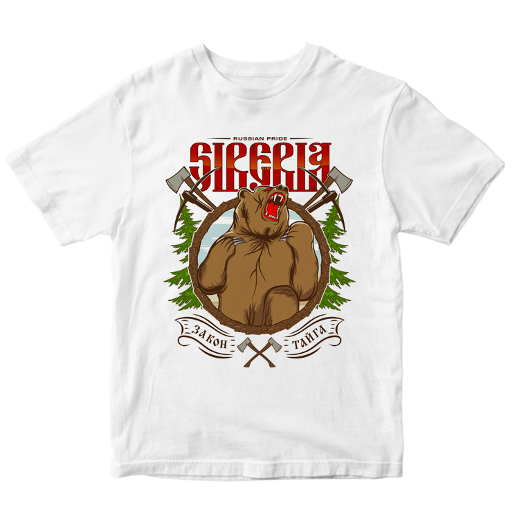 "Мужская футболка ""Siberia"""