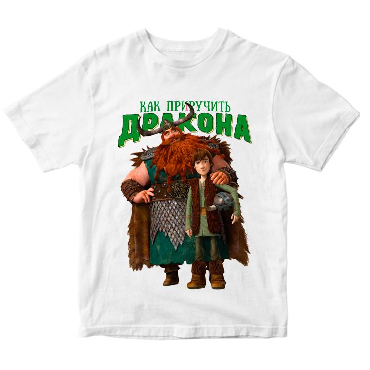 """Детская футболка """"Стоик Обширный и Иккинг"""""""