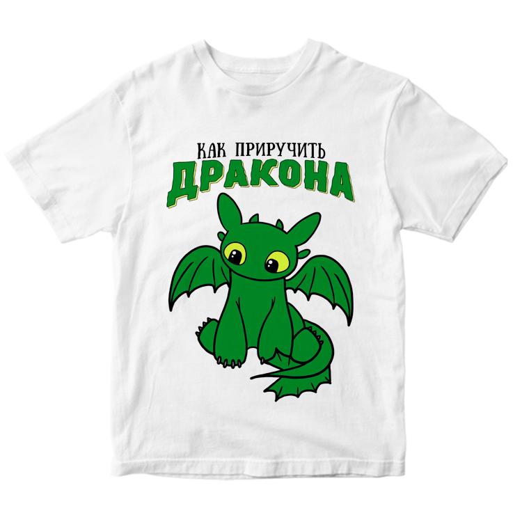 Детская футболка с рисунком дракона