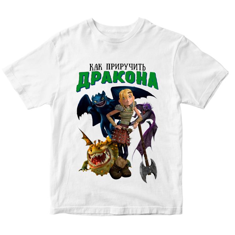 """Детская футболка """"Астрид"""""""