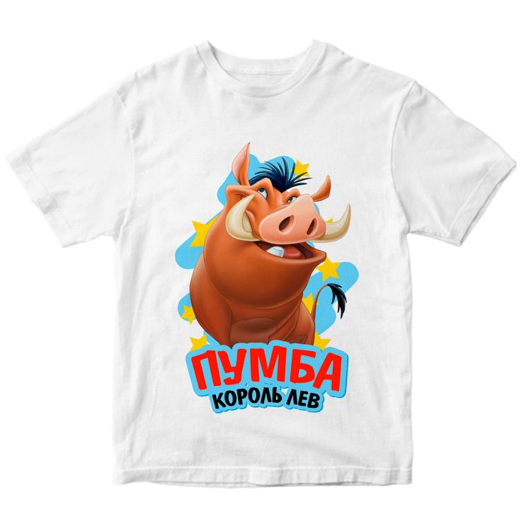 """Детская футболка """"Пумба"""""""