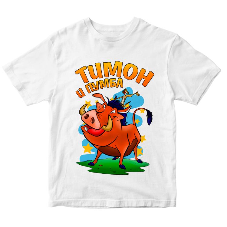Детская футболка с рисунком Тимона и Пумбы