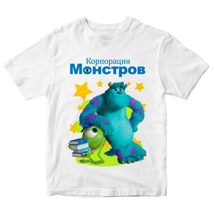 """Футболка """"Салли и Майк Вазовский """""""