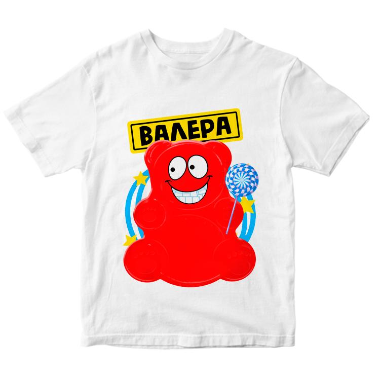 """Футболка """"Желейный медведь Валера"""""""