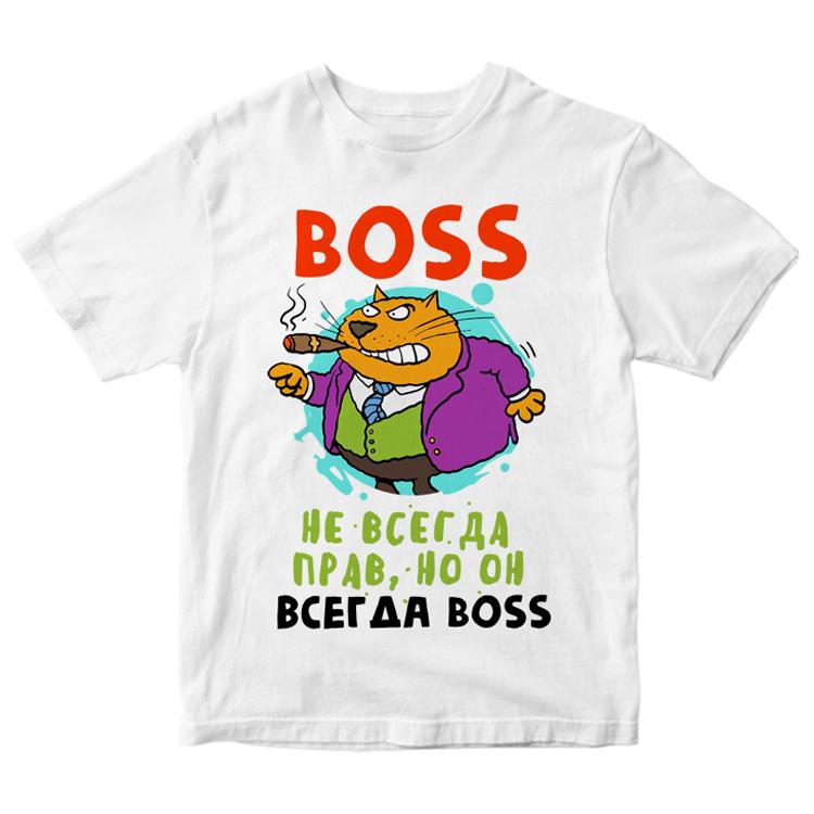 "Футболка ""Boss не всегда прав"""