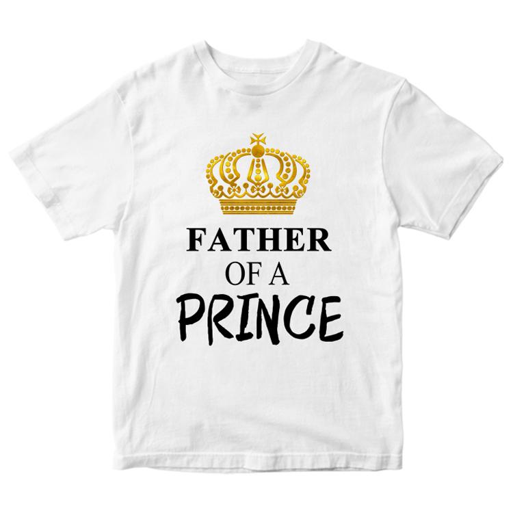 """Футболка """"Father of a Prince"""""""