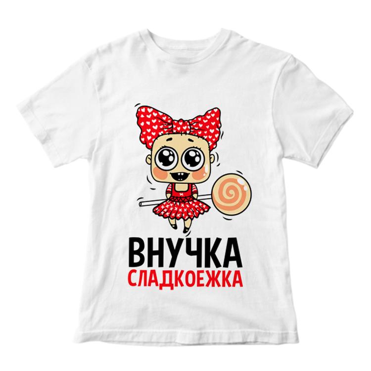 "Футболка ""Внучка сладкоежка"""