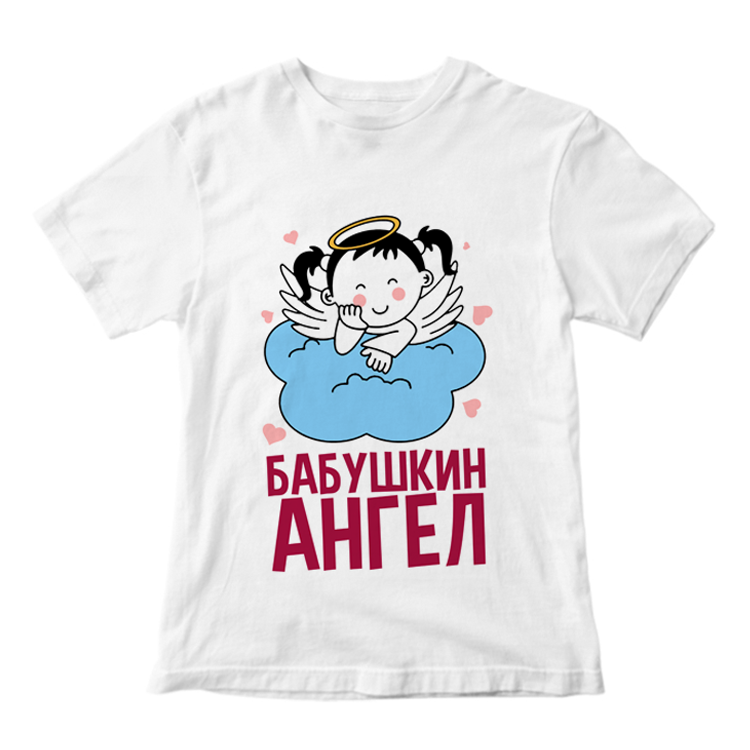 "Футболка ""Бабушкин ангел"""