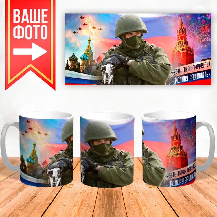 """Кружка с фото """"Кремль"""""""