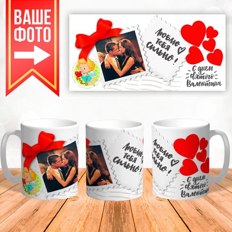 """Кружка с фото на день Валентина """"Бантик"""""""
