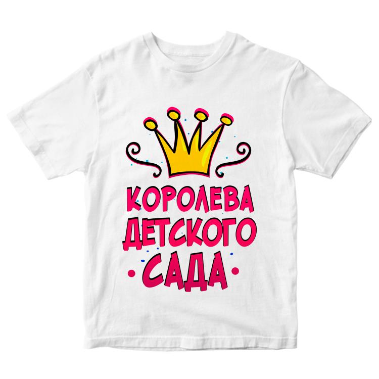 "Детская футболка ""Королева детского сада"""