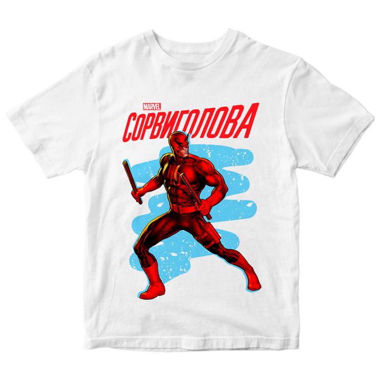 """Футболка """"Сорвиголова"""""""