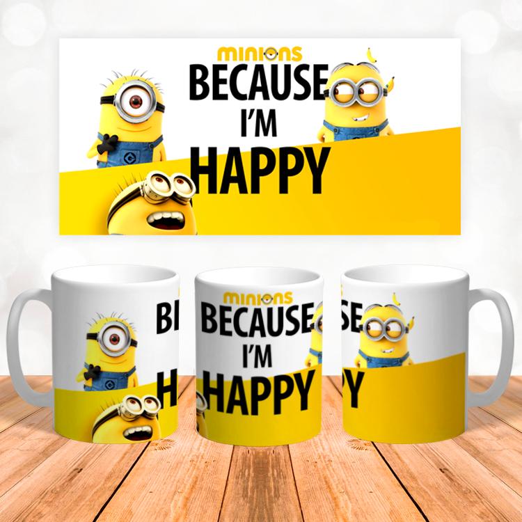 "Кружка ""Happy Minions"""