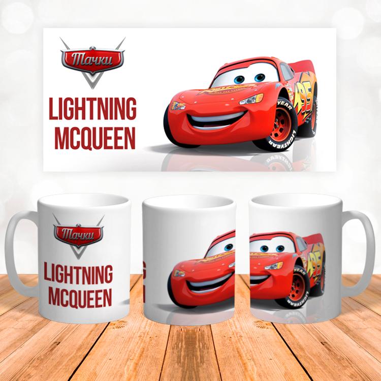 """Кружка """"Lightning McQueen"""""""