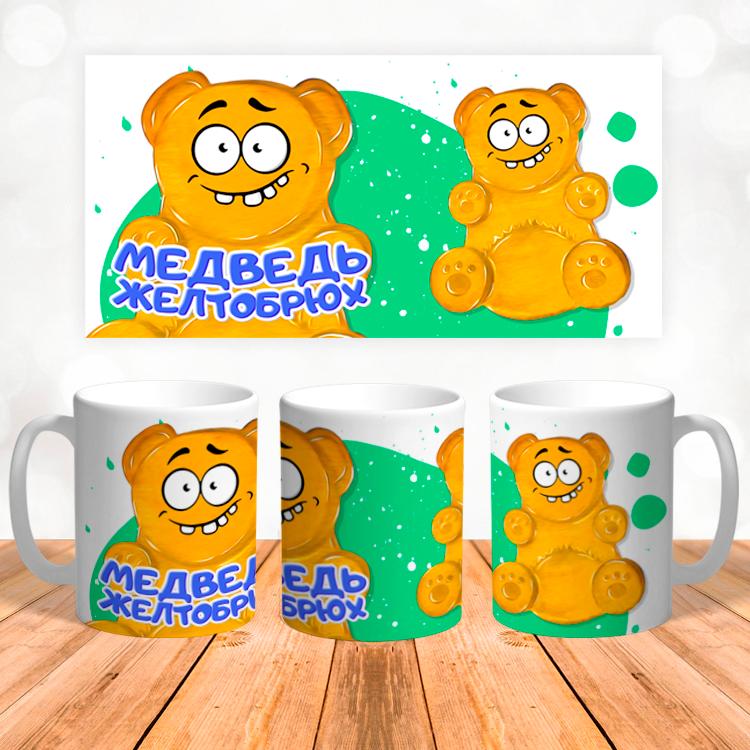 """Кружка """"Медведь желтобрюх"""""""
