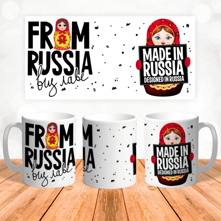 """Кружка """"From Russia виз лаве"""""""