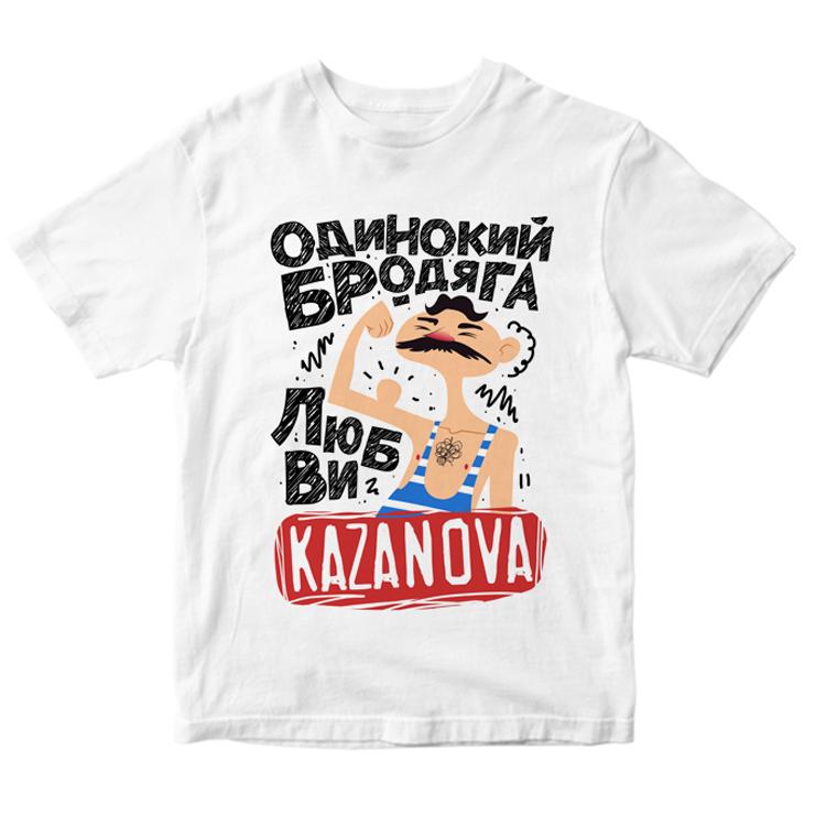 """Мужская футболка """"Одинокий бродяга любви"""""""