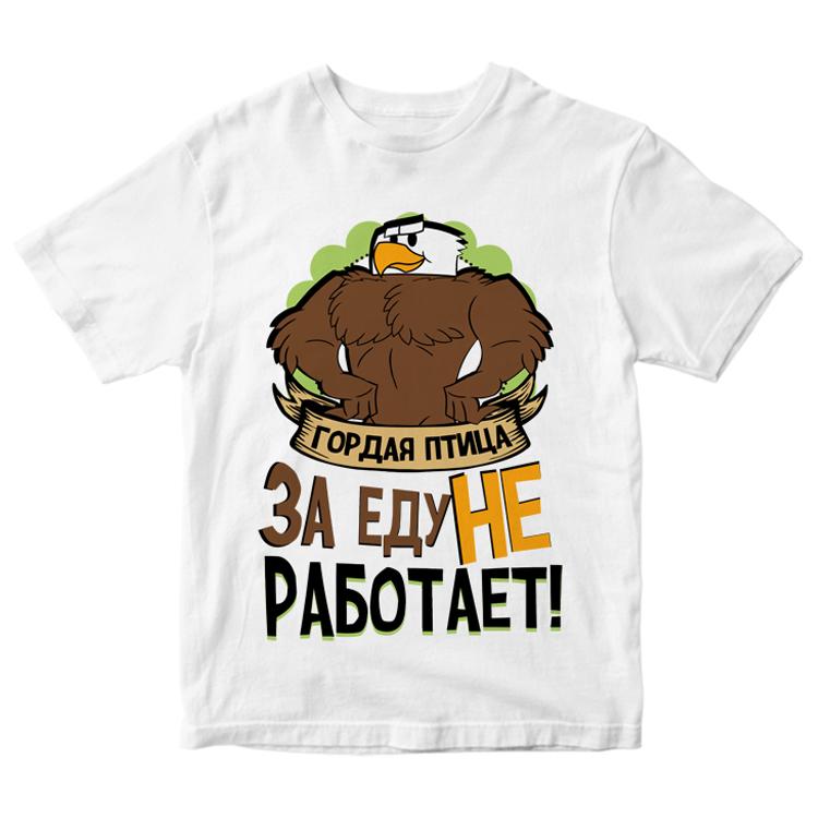 """Мужская футболка """"Гордая птица"""""""