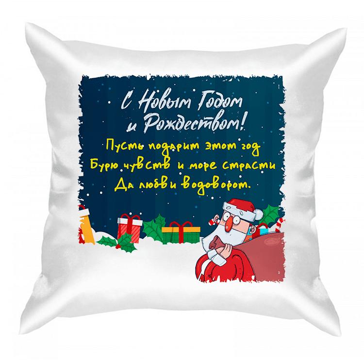 """Подушка """"С Новый годом и Рождеством"""""""