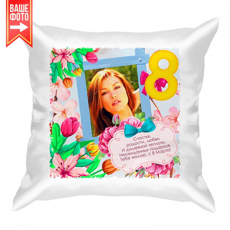 "Подушка с фото ""Тюльпаны"""