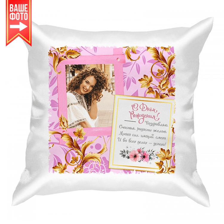 """Подушка с фото """"Розовая рамка"""""""