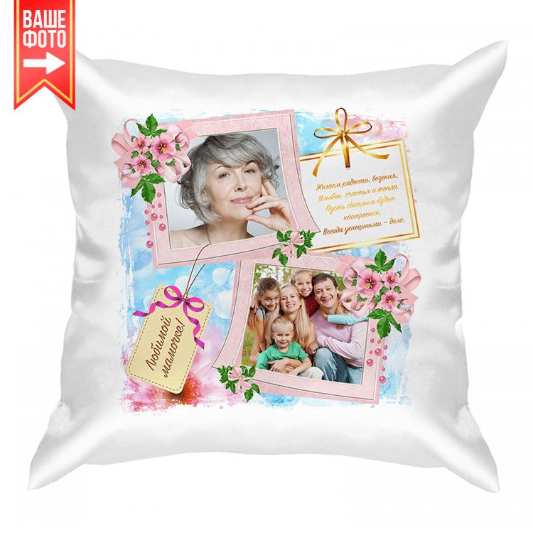 """Подушка с фото """"Любимой мамочке"""""""