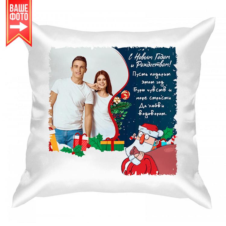 """Подушка с фото """"С новым годом и рождеством"""""""